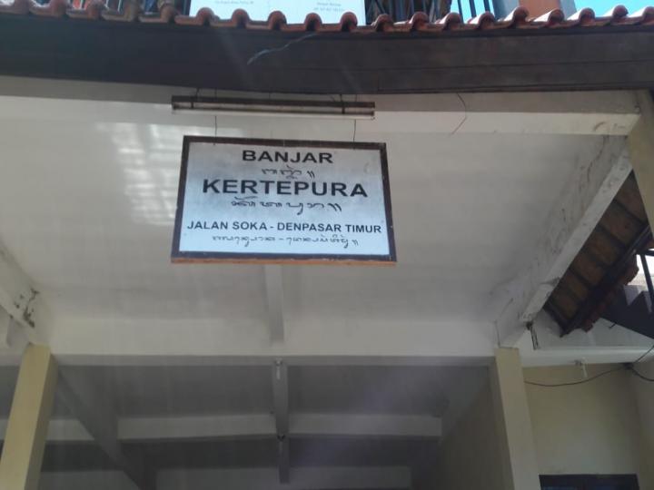 BANJAR KERTAPURA