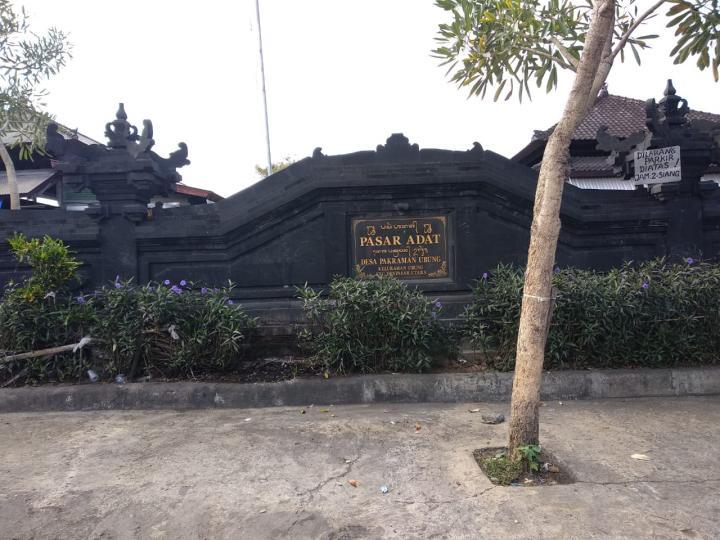 Pasar Desa Pekraman Ubung