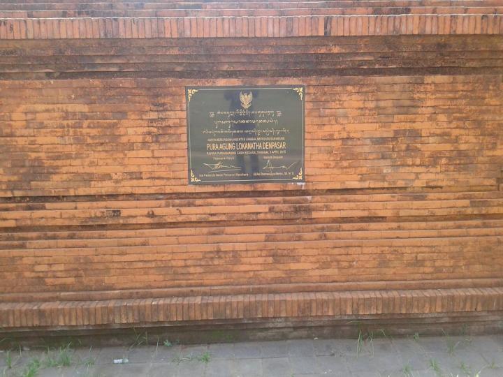 Pura Agung Lokanatha
