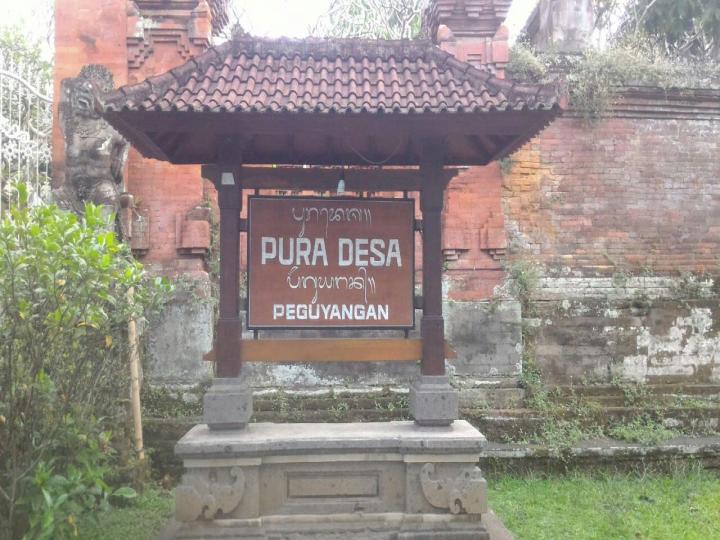 Pura Desa Peguyangan
