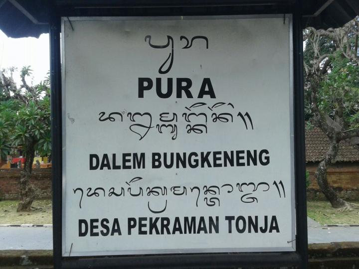 Pura Dalem Bungkeneng lan Kahyangan Tonja