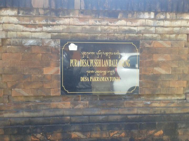 Pura Puseh, Desa lan Bale Agung Tonja